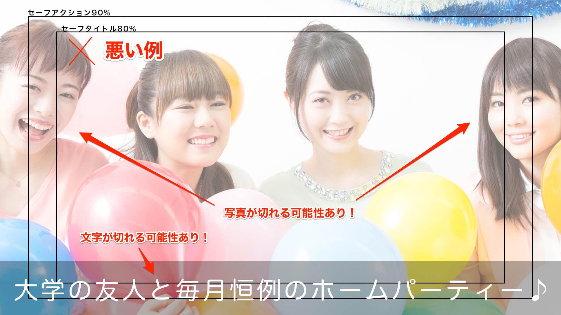blog_0303_03
