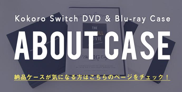 case_info1