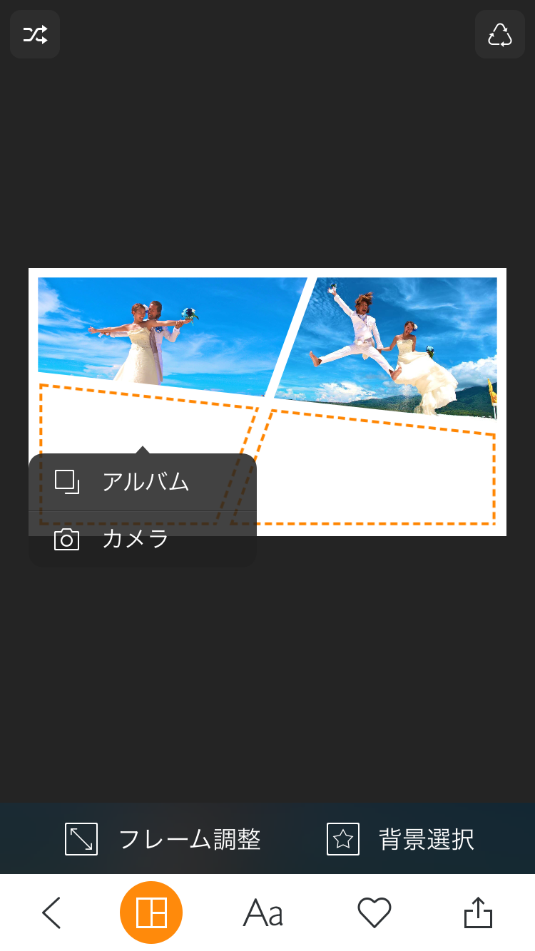 IMG_8758