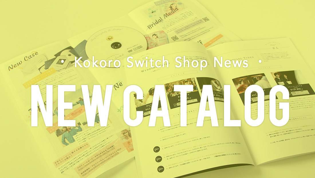 blog_catalog