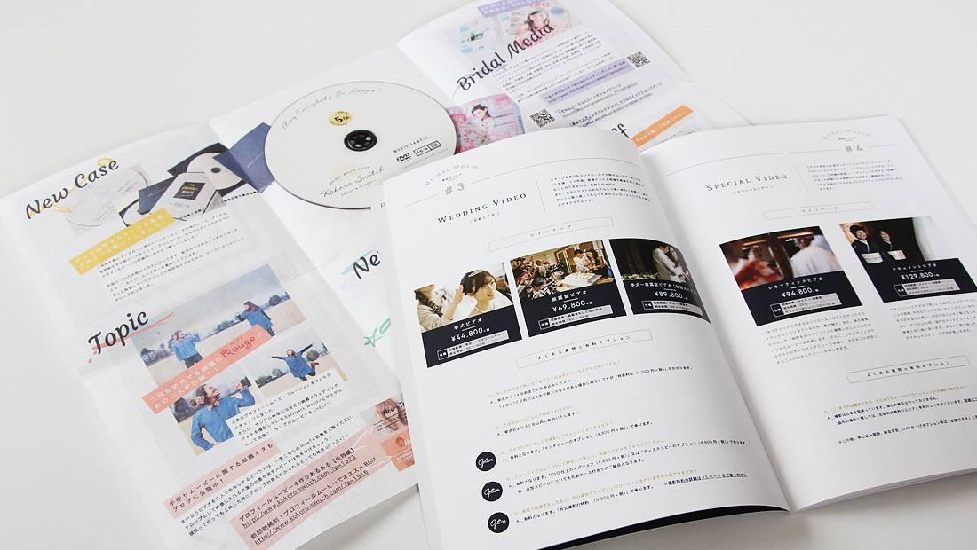 blog_catalog01