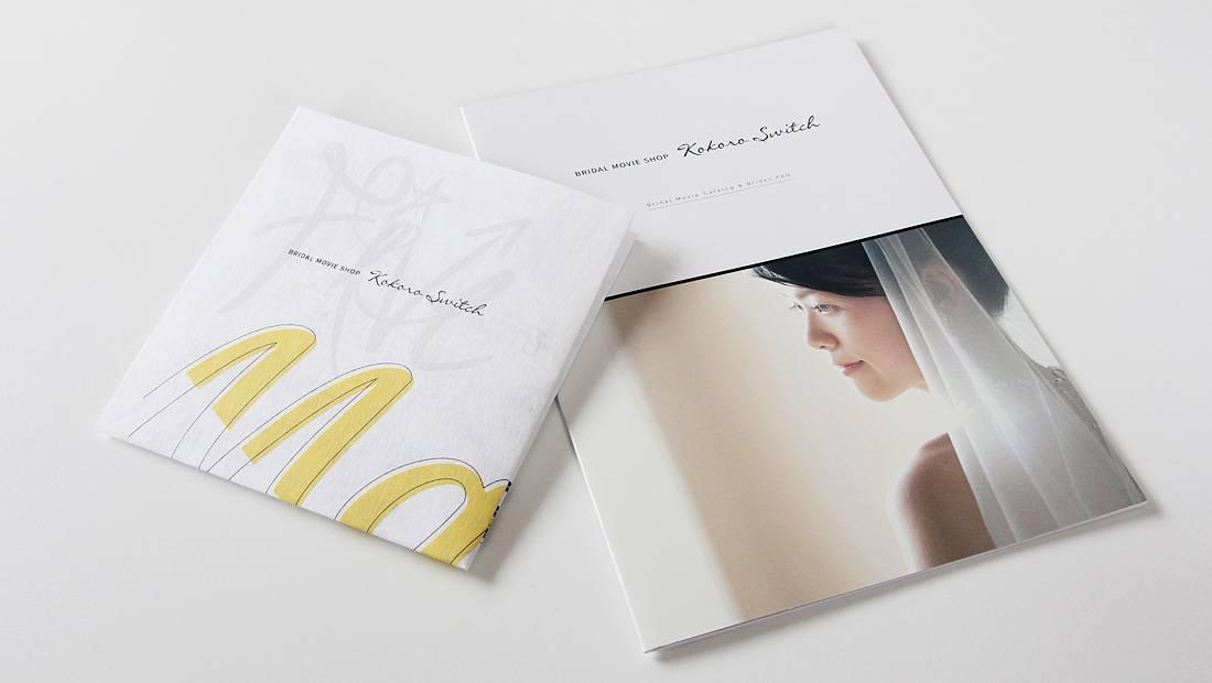 blog_catalog02