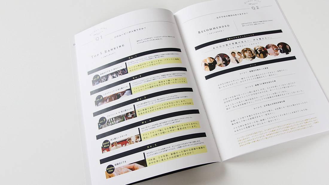 blog_catalog03