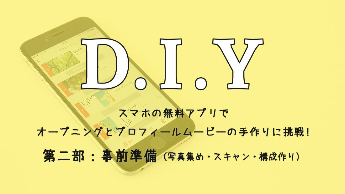 blog_diy4