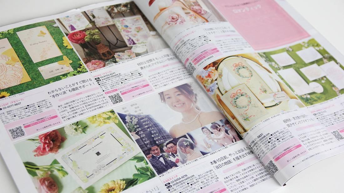 blog_8area01