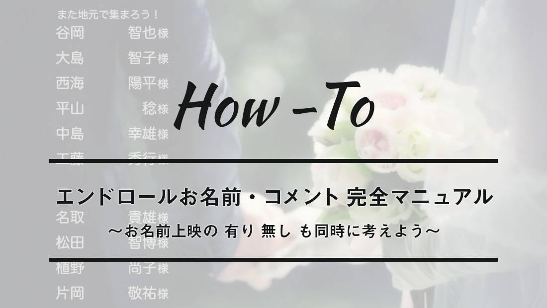 blog_endht