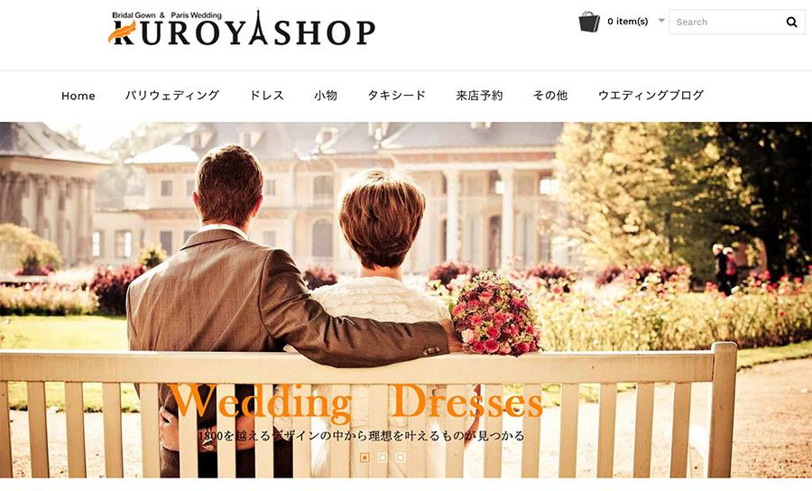 ウェディングドレスKUROYA SHOP