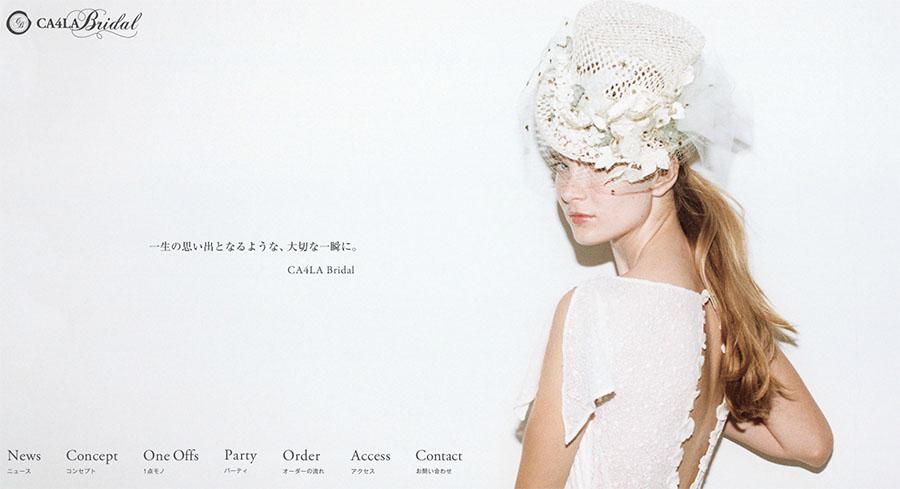 CA4LA Bridal